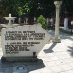 800px-Armenian_Genocide_Memorial_in_Varna_Bulgaria